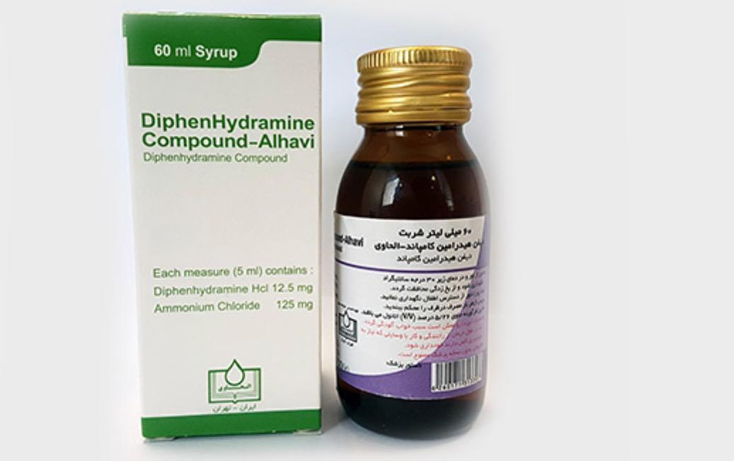 خوردن شربت دیفین هیدرامین در بارداری